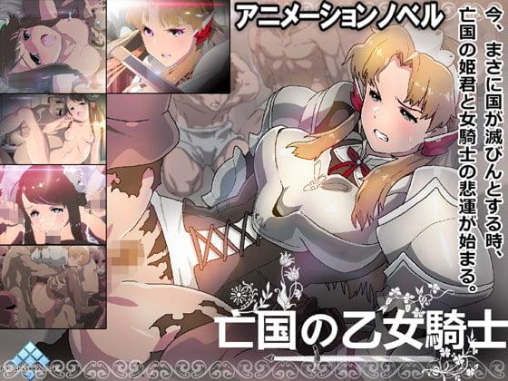 【画像】エロアニメのフェラシーンwww