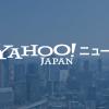 声優榊原ゆい、美少女ゲーム仕事なく…「さみしい」(日刊スポーツ) - Yahoo!ニュース