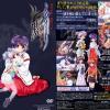 黒よりも昏い青 - アダルトPCゲーム - FANZA GAMES(旧DMM GAMES.R18)