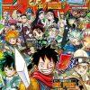 週刊少年ジャンプ 2019年22・23合併号 | ジャンプBOOKストア!